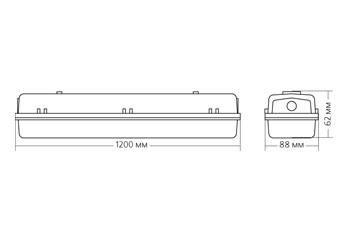 SP-PSL 40W 6500K