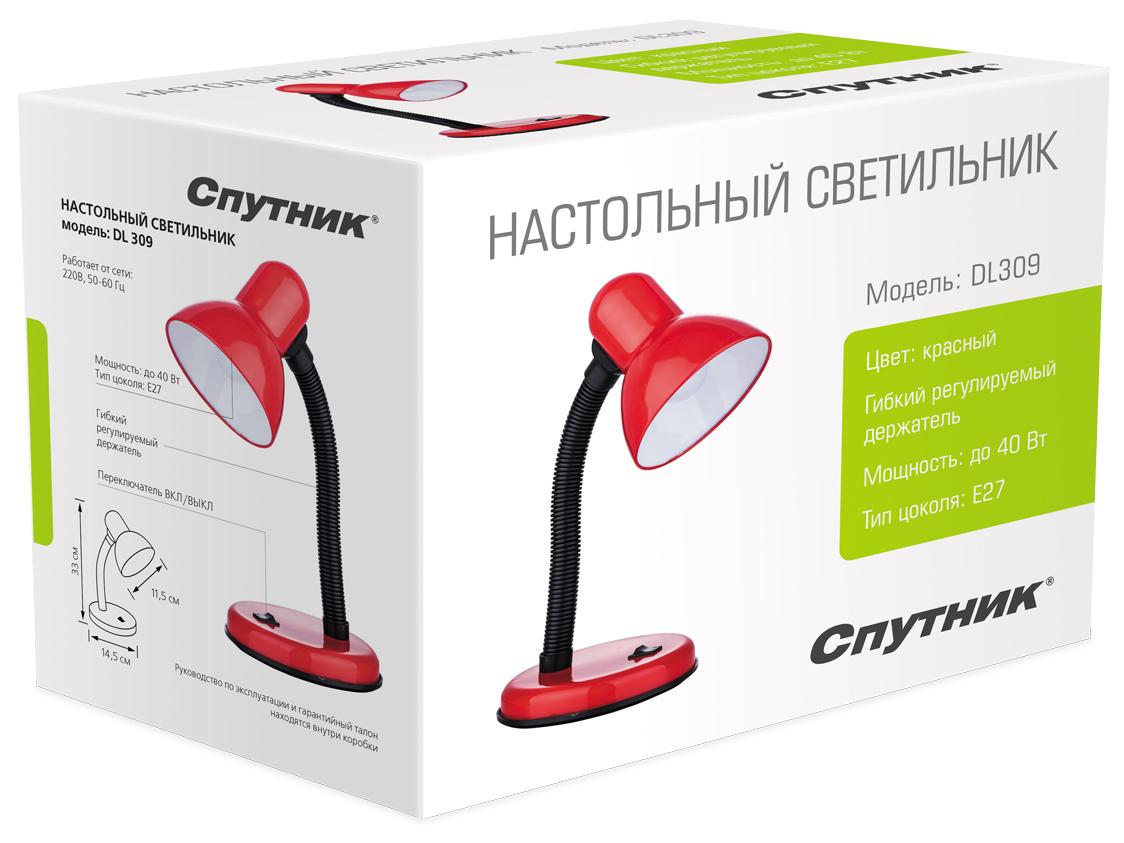Настольная лампа с абажуром купить недорого с доставкой